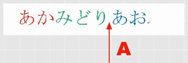 f:id:waenavi:20200224075218j:plain