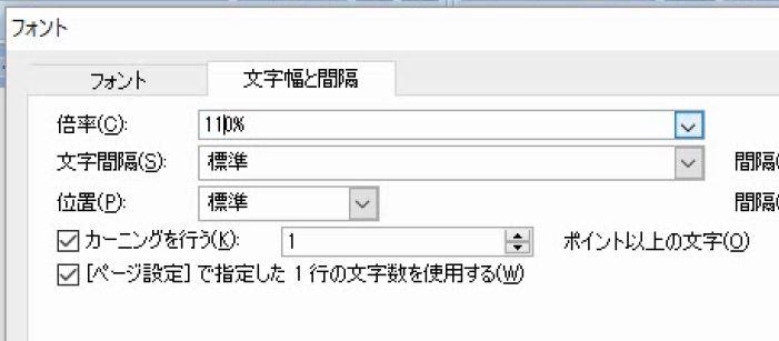 f:id:waenavi:20200224082445j:plain