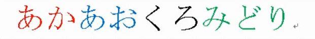 f:id:waenavi:20200225105317j:plain