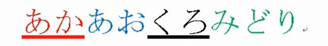 f:id:waenavi:20200225112534j:plain