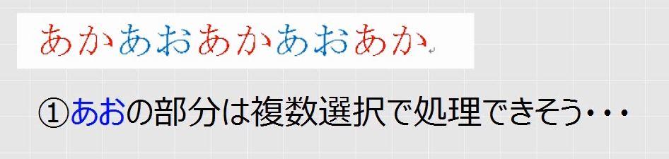 f:id:waenavi:20200225113541j:plain