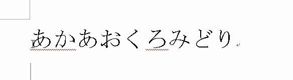 f:id:waenavi:20200225114113j:plain