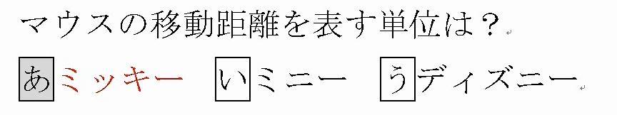 f:id:waenavi:20200225114436j:plain