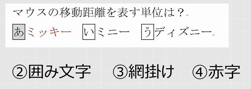 f:id:waenavi:20200225123940j:plain
