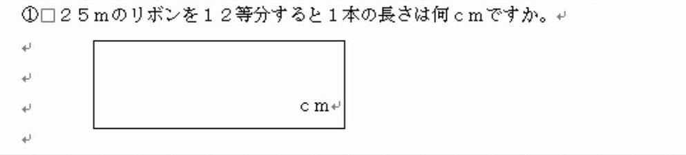f:id:waenavi:20200306200446j:plain