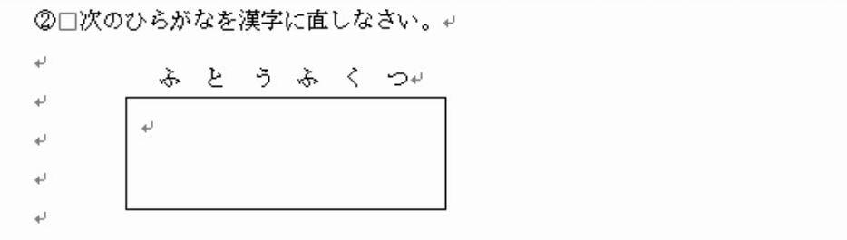 f:id:waenavi:20200306200946j:plain