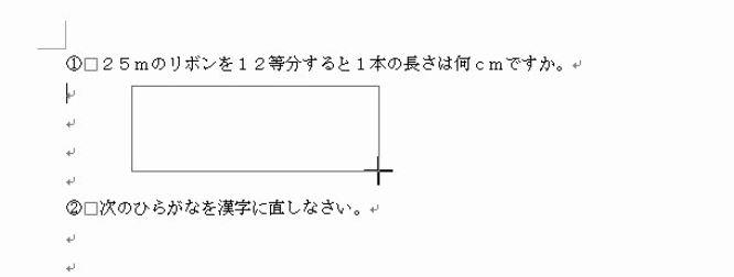 f:id:waenavi:20200306201159j:plain