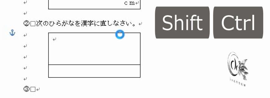 f:id:waenavi:20200306201912j:plain