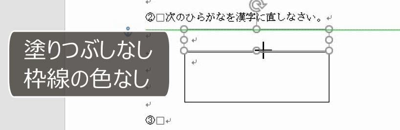 f:id:waenavi:20200306201949j:plain