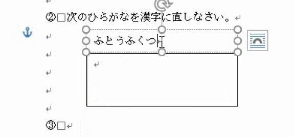 f:id:waenavi:20200306202012j:plain