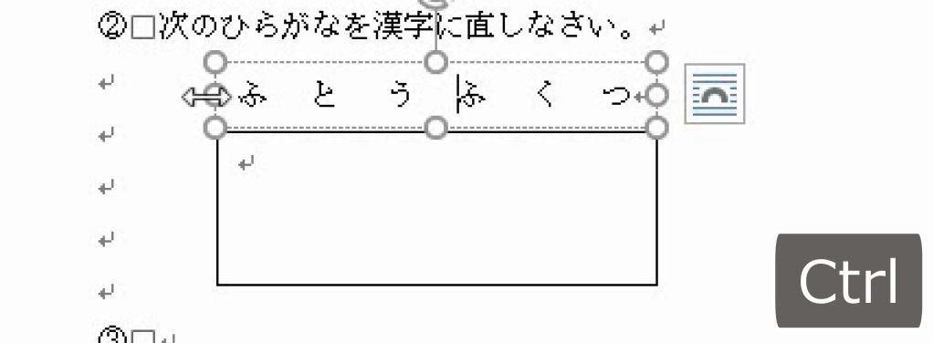 f:id:waenavi:20200306202213j:plain
