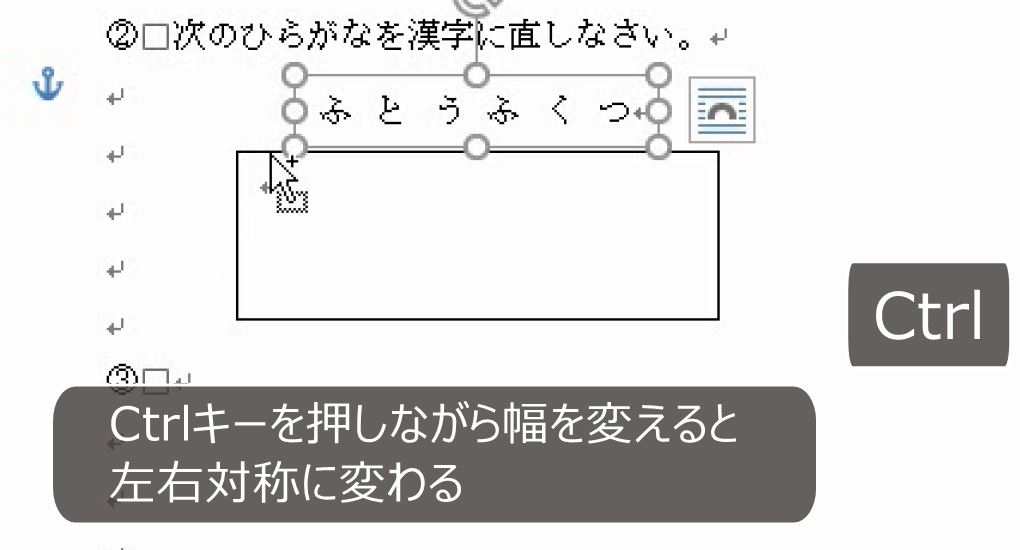 f:id:waenavi:20200306202230j:plain