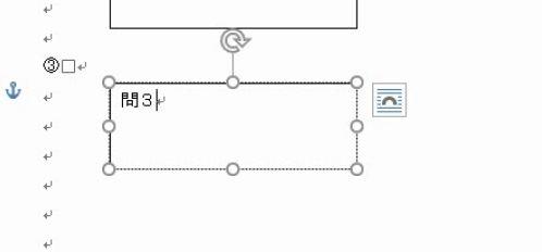 f:id:waenavi:20200306203011j:plain