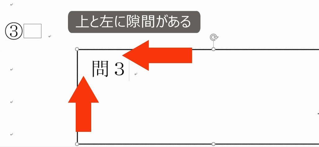 f:id:waenavi:20200306203029j:plain