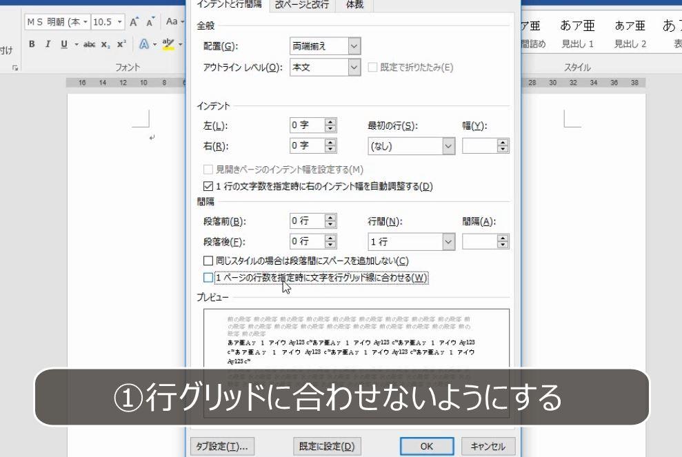 f:id:waenavi:20200306204112j:plain