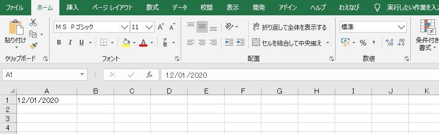 f:id:waenavi:20200308210120j:plain