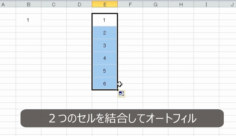 f:id:waenavi:20200309095156j:plain