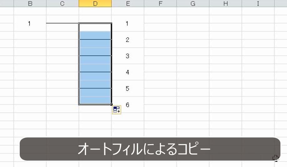 f:id:waenavi:20200309122658j:plain