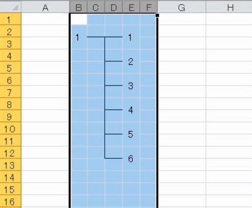f:id:waenavi:20200309122903j:plain