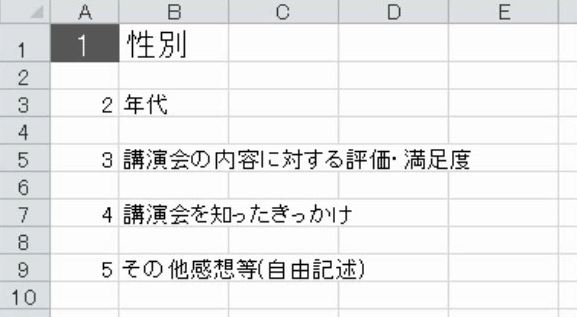 f:id:waenavi:20200309155508j:plain