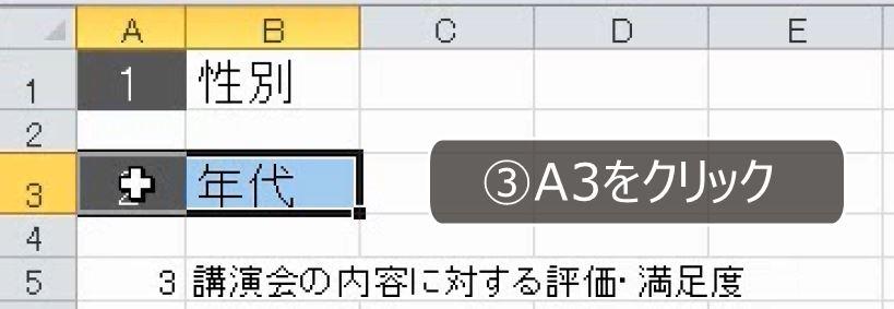 f:id:waenavi:20200309160352j:plain