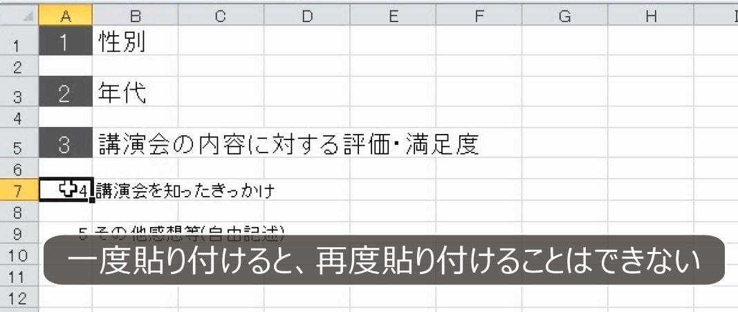 f:id:waenavi:20200309161002j:plain