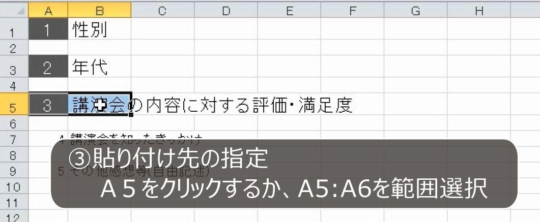 f:id:waenavi:20200309161253j:plain