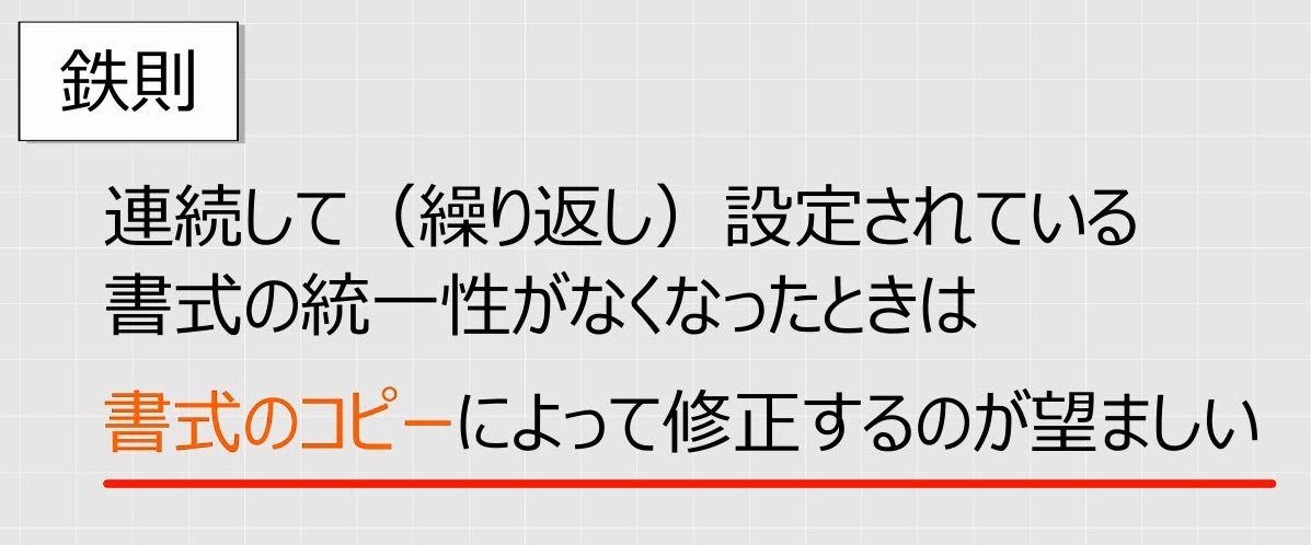 f:id:waenavi:20200309170308j:plain