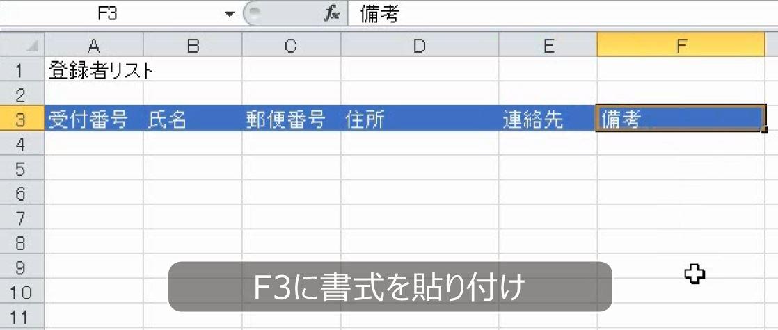 f:id:waenavi:20200309170351j:plain