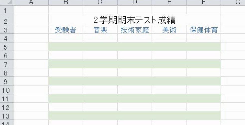 f:id:waenavi:20200309171844j:plain
