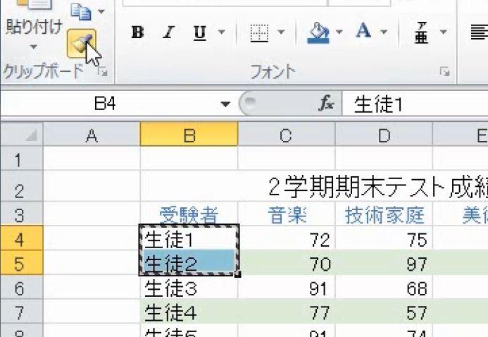f:id:waenavi:20200309171900j:plain