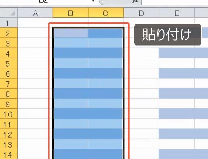 f:id:waenavi:20200309172122j:plain