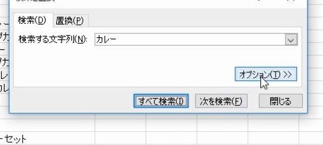 f:id:waenavi:20200310104923j:plain