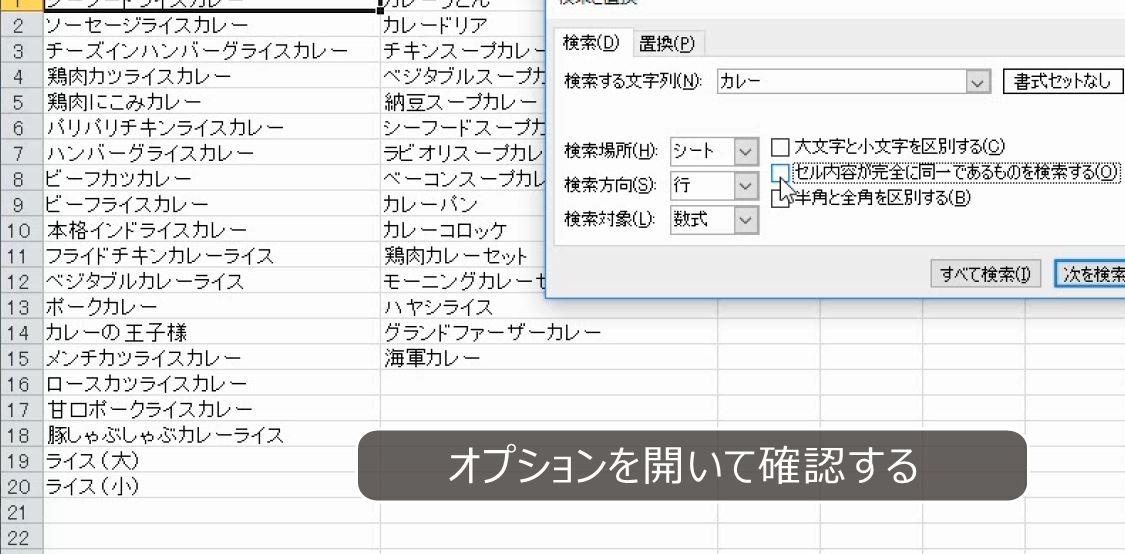 f:id:waenavi:20200310105825j:plain