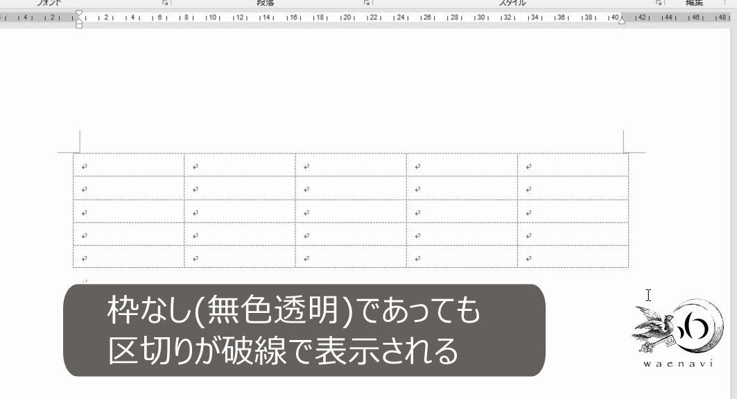 f:id:waenavi:20200310152457j:plain