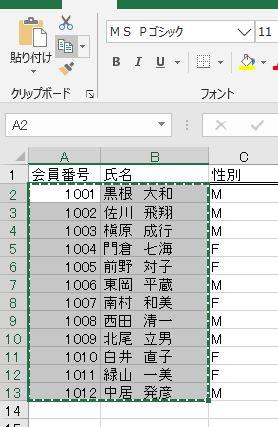 f:id:waenavi:20200315103721j:plain