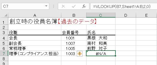 f:id:waenavi:20200315104057j:plain