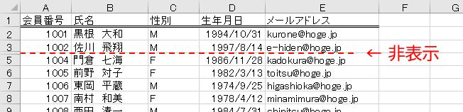 f:id:waenavi:20200315105206j:plain
