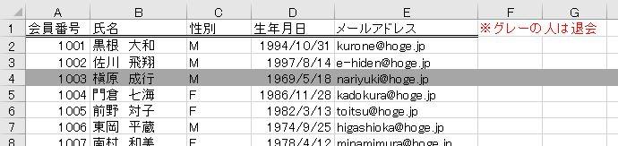 f:id:waenavi:20200315105252j:plain