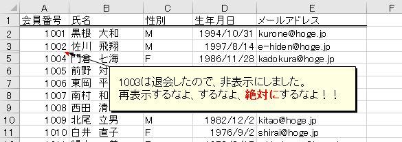 f:id:waenavi:20200315105404j:plain