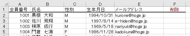f:id:waenavi:20200315113454j:plain