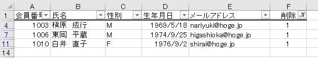 f:id:waenavi:20200315114118j:plain
