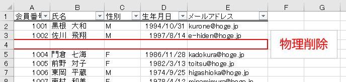 f:id:waenavi:20200315114449j:plain