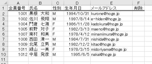 f:id:waenavi:20200315115442j:plain