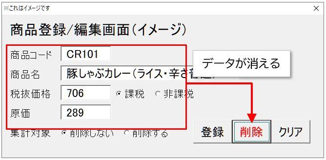 f:id:waenavi:20200315120056j:plain