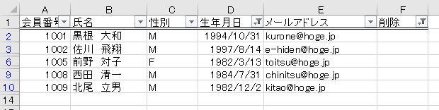 f:id:waenavi:20200315121723j:plain
