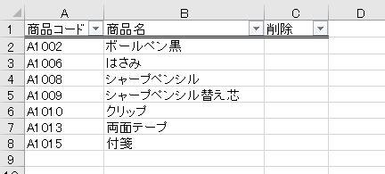 f:id:waenavi:20200315124934j:plain