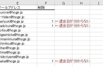 f:id:waenavi:20200315125326j:plain