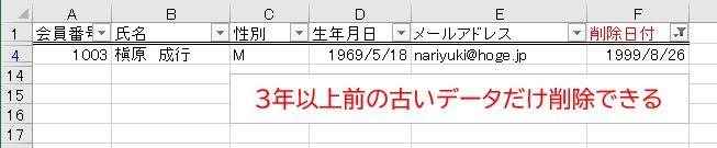 f:id:waenavi:20200315130649j:plain