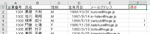 f:id:waenavi:20200315131027j:plain